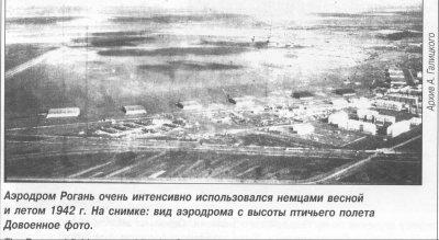На снимке видны дома, которые мы знали только по развалинам.