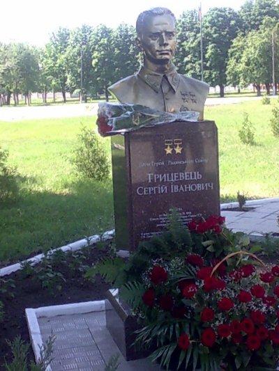 12 июня 2010г. Открытие памятника С.И. Грицевцу. г.Чугуев