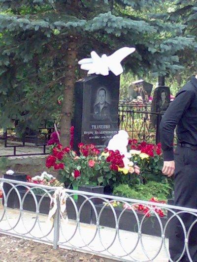 г.Кубинка, Никольское кладбище