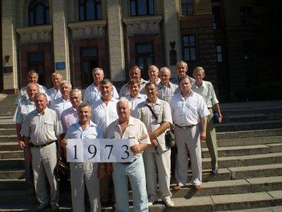 Все,кто приехал в Харьков 16 августа 2008года.