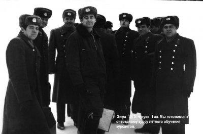 1973.Аэродром Чугуев.