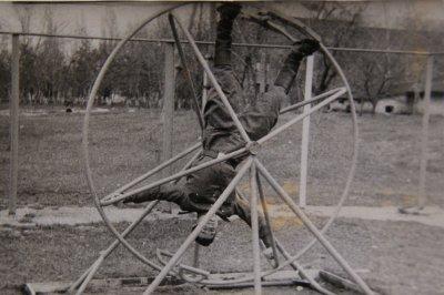 ХВВАУЛ Рогань 1967 г