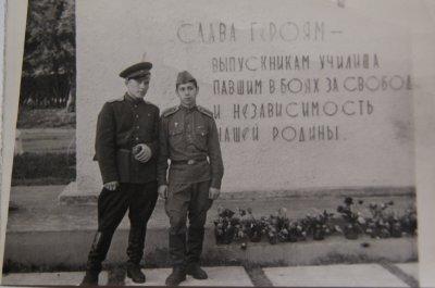 ХВВАУЛ Рогань 1967 г Уже его нет