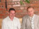Любимченко и Россоха
