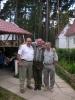 Огерь, Кащенко и Мищенко